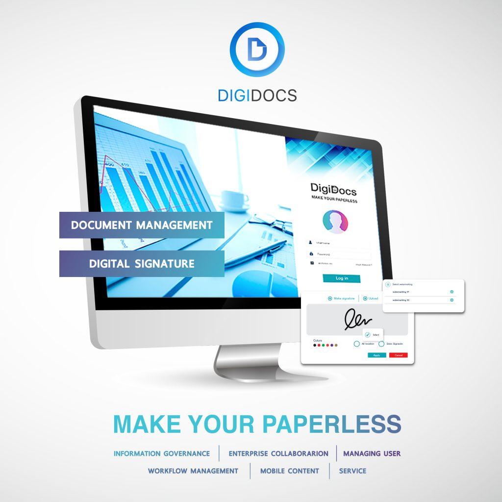 DIGIDOCS ระบบจัดการเอกสาร